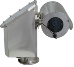 WEATHER PROOF PTZ CAMERA