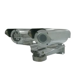 Marine CCTV